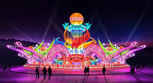 春节灯组设计