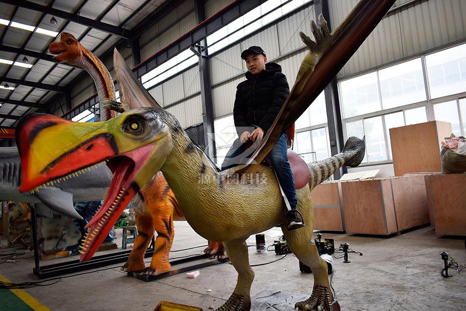 骑行恐龙,乘骑恐龙,骑恐龙